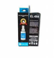Tinta Corante Best Choice para uso em Epson 504/664 Cyan 70 ML
