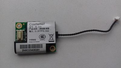 Controladora de Rede MA820 - Itautec Infoway W7630
